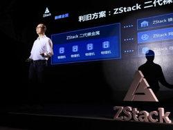 ZStack发布健壮F.T.+新裸金属新品