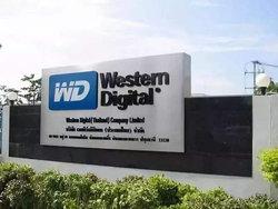 西部数据更新企业级硬盘产品线