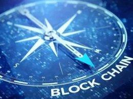区块链将显著提升制造业供应链效率