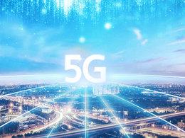 5G新基建!将会给深圳带来什么不一样的体验