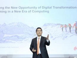 华为加速推进计算战略 投入2亿美元发展计算产业生态