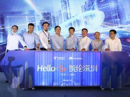 新基建时代,深圳的5G City之路