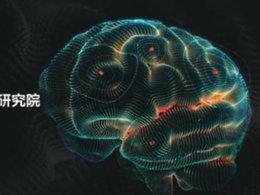 华米与中科大先研院共建脑机智能联合实验室 共同突破关键技术