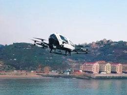 亿航智能获自动驾驶飞行器物流试运行许可 可开展商业化试运行