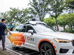 滴滴自动驾驶上海开测 现阶段仅限开放测试道路