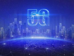 5G R16标准正式冻结,5G应用场景将更丰富