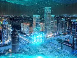 中国移动高同庆:加快5G和AI建设,将有力推进数字经济换挡增速